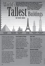 Sample page design